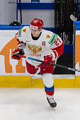 Player Report: Rodion Amirov Shut Down By Czechs 2-0 in First Game